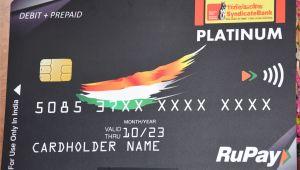 Business Platinum Debit Card Axis Bank Syndicate Bank Platinum Debit Card