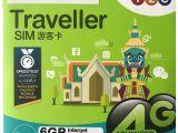 Buy Easy Card Taiwan Airport Sim Karte Thailand Telefonieren Sms 100 Baht 6gb Daten 4g 15 Tage