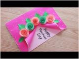 Card Banane Ka Tarika Birthday 21 Best Teachers Day Greeting Card Images In 2020 Teachers