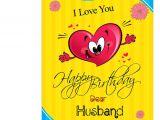 Card Birthday Wishes for Husband Happy Birthday Dear Husband Greeting Card