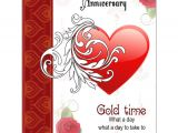 Card Greetings for Wedding Anniversary Happy Wedding Anniversary Poster