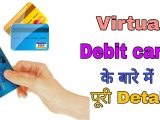 Card Holder Name In Debit Card How to Make Virtual Visa Debit Card without Bank Account