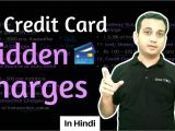 Card Holder Name In Hindi 14 Credit Card Hidden Charges Hindi