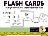 Card Holder Name In Hindi Hindi Flash Cards Kit Learn 1 500 Basic Hindi Words and