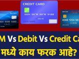 Card Holder Name Kya Hota Hai atm Debit and Credit Card Information In Marathi Credit Card Information In Marathi Language