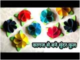 Card Ke Flower Banana Sikhaye 42 Best Diy Crafts Images In 2020 Diy Crafts Crafts Diy