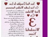 Card Verses for 40th Wedding Anniversary Anniversary Card Template In 2020 Wedding Anniversary