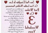 Card Verses for First Wedding Anniversary First Anniversary Cards In 2020 Wedding Anniversary Cards