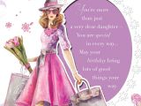 Card Verses for Friends Birthday 2 99 Gbp Daughter Birthday Card Glamorous Woman Vintage