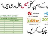 Check Sim Card Owner Name How to Check Number Of Sims On Id Card In Pakistan
