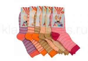 Children's Contract Template Children 39 S socks Quot Strips Quot