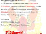 Chinese Email Template Holiday Notice Of Chinese New Year Eft News and events