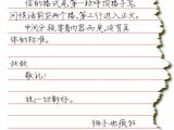 Chinese Email Template Word Choice What is the formal Polite Way to Begin and