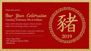 Chinese New Year Invitation Card Chinese New event Invitation Landscape Printable Poster