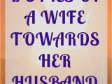 Christian Marriage Card In Hindi Duties Of A Wife towards Her Husband with Images Wife