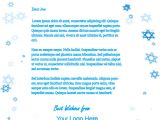 Christmas Email Template to Clients 2 Free Xmas Email Templates Wired Marketing