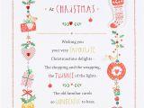 Christmas Message to Friends Card Hallmark Mum Christmas Card Festive Season Large
