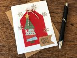 Christmas Message to Write In Card Christmas Card Handmade Note Card Blank Card Christmas