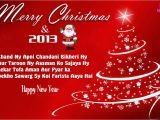 Christmas Quotes to Put In A Card Awesome Merry Christmas Wishes Quotes Best Christmas