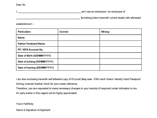 correction in aadhar card name epf namggge correction form