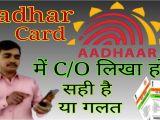 Correction In Adhar Card Name Aadhar Card Mein C O Likha Hona Sahi Hai Ya Galat A A A A A Aa A A A A C O A A A A A A