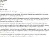 Cover Letter for A Cook Position sous Chef Cover Letter Example Icover org Uk