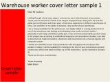 Cover Letter for A Warehouse Position Warehouse Worker Cover Letter
