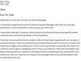 Cover Letter for Customer Care Officer Customer Services Manager Cover Letter Example Icover org Uk