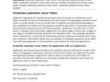 Cover Letter for Daycare Worker No Experience Child Care Cover Letter No Experience