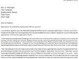 Cover Letter for Housing Officer Benefits assessment Officer Cover Letter Example Icover
