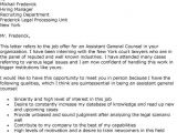 Cover Letter for In House Counsel Position associate Vs assistant General Counsel solicitors and