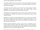 Cover Letter for Optometric assistant Make Optometric assistant Cover Letter How to Write A