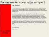 Cover Letter for Process Worker Factory Worker Cover Letter