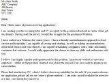 Cover Letter for Waitressing Job Waitress Cover Letter Sample Lettercv Com