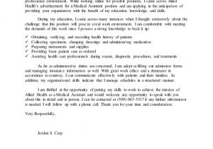 Cover Letter organizational Skills Cover Letter organizational Skills Sample Resume Cover