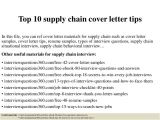 Cover Letter Supply Chain Internship top 10 Supply Chain Cover Letter Tips