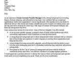 Cover Letter when You Know the Hiring Manager A Job Search Can Be Frustrating when You Don T Know How to