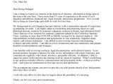 Cover Letters for Law Firms Law Firm Cover Letter Template Granitestateartsmarket Com