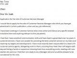 Covering Letter for Customer Service Job Customer Services Manager Cover Letter Example Icover org Uk
