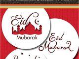 Create Eid Card Your Own Eid Mubarak Cookie Stencil Set C980 by Designer Stencils