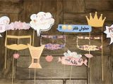 Create Eid Card Your Own Eid Props for the Photo Boothd Just Click to Download the