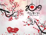 Creative New Year Card Design Creative Chinese New Year 2019 Invitation Cards Year Of the