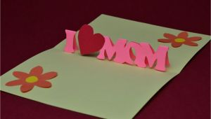 Creative Pop Up Cards Templates Free 20 Beautiful and Unique Mothers Day Cards Unique Viral