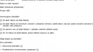 Cs Professional Admit Card June 19 Eur Lex 02003r1560 20140209 En Eur Lex