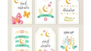 Cue Card About Handmade Gift U U O Oµu O O O U O C U O O U O O Eid Cards Eid Stickers Eid Crafts