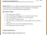 Cv or Resume for Job Application 12 13 Resume format Sample for Job Application