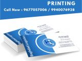 Design Your Own Business Card Free Make Your Own Personalized Single Sided Visiting Cards