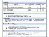 Diploma Student Resume format Pdf Diploma Resume format Pdf க க ன பட ம ட வ Ramya Resume