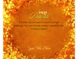 Diwali Celebration Email Template Diwali Fireworks Invitations Cards On Pingg Com