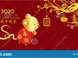 Diy Chinese New Year Card Chinese New Year 2020 Year Of the Rat Red and Gold Paper